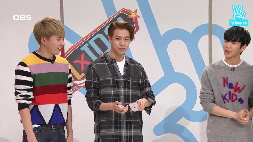 하이포 High4 Show! 2th Talent contest (하이포 예능감 No1을 가려보자!)