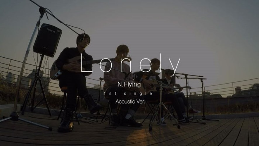 N.Flying (엔플라잉) - Lonely (론리) Acoustic Ver.
