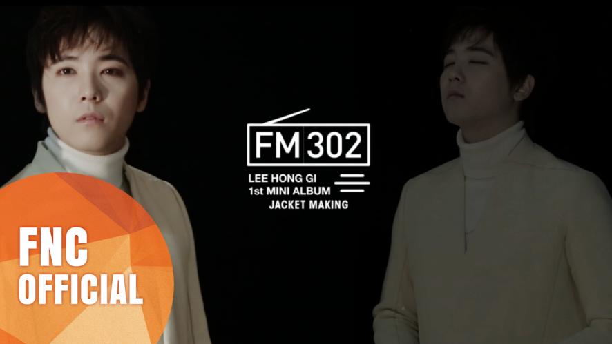 LEE HONG GI (이홍기) - 1st Mini Album [FM302] Jacket Making