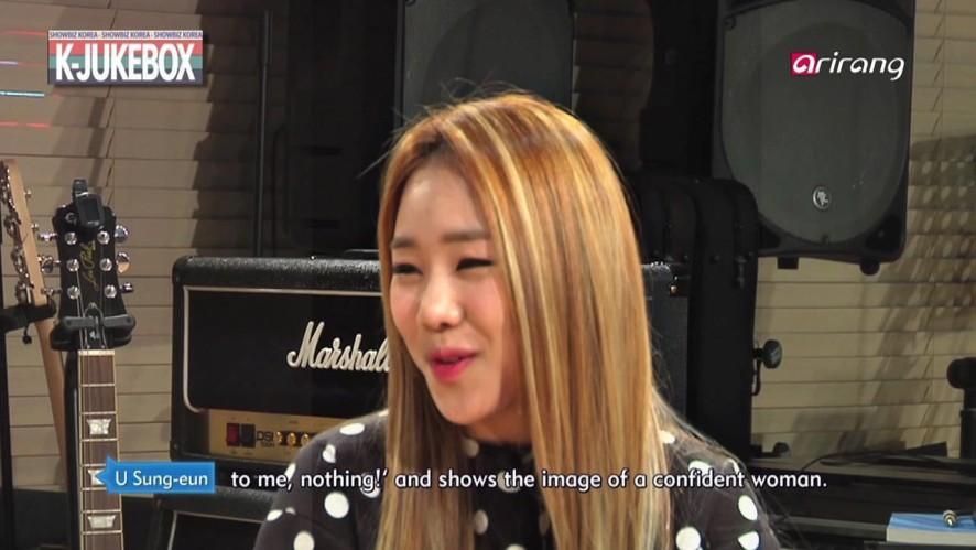 Showbiz Korea 2015-11-13