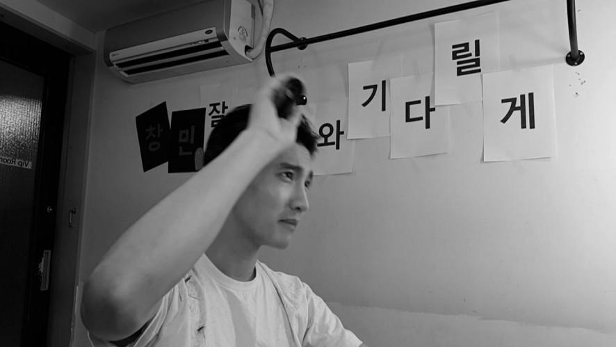 동방신기 최강창민 (MAX) 스페셜 클립