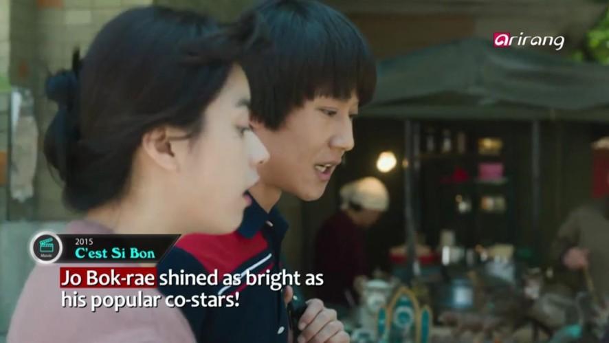 Showbiz Korea 2015-11-19