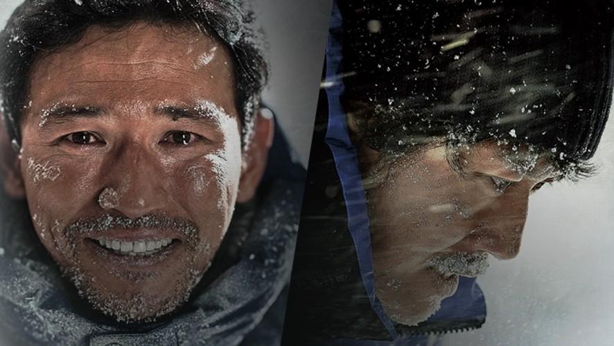 영화 '히말라야(The Himalayas)' 무비토크 라이브