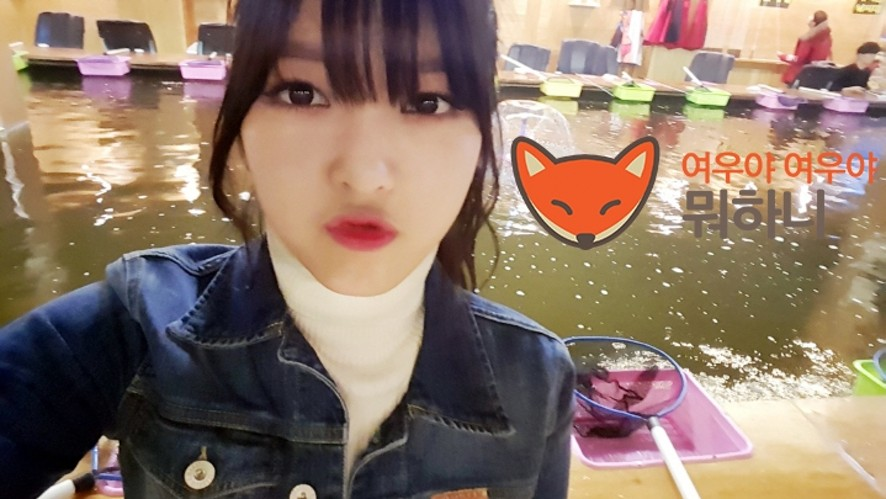 "AOA_ChanMi ""Fox's Secret"" #7"