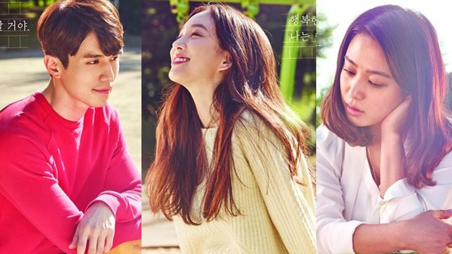 tvN '풍선껌(Bubble gum)' 촬영현장-정려원,이동욱,박희본