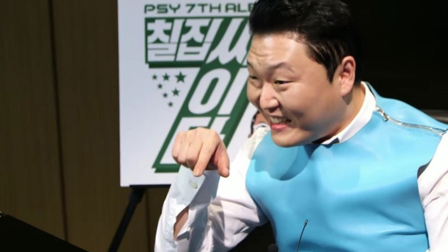 [Replay] 싸이 리틀 텔레비전 DAY.01  (PSY LITTLE TELEVISION)