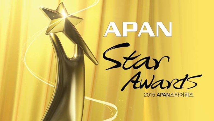 2015 APAN Star Awards