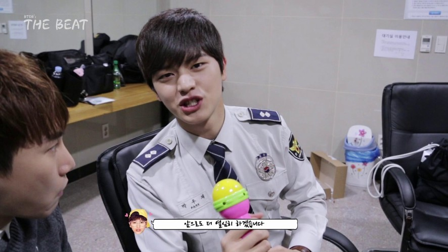 BTOB THE BEAT #7 Surprise visit at SUNG-JAE's 'The Village'