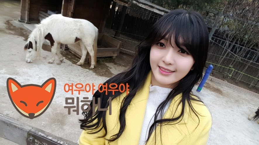 "AOA_ChanMi ""Fox's Secret"" #8"