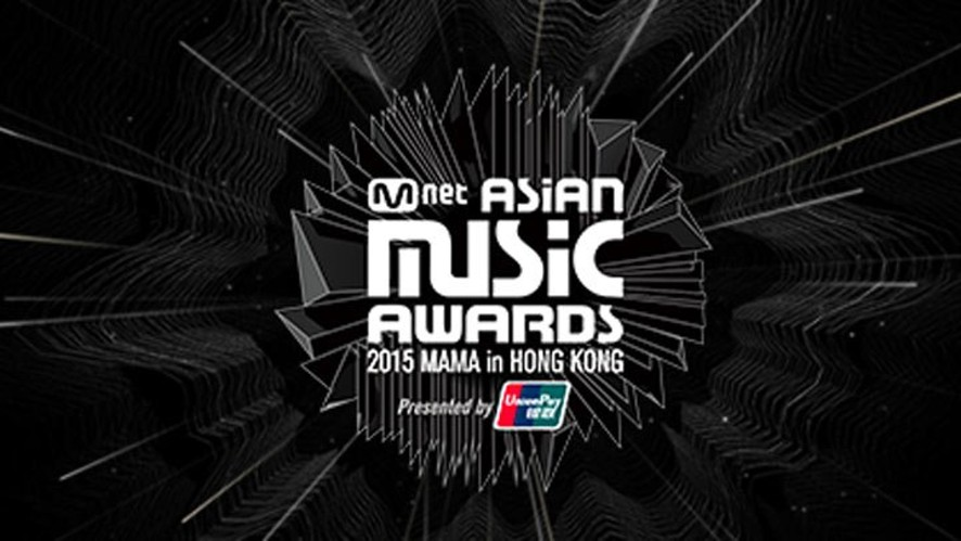 [Replay] 2015 MAMA Red Carpet MPD V zone