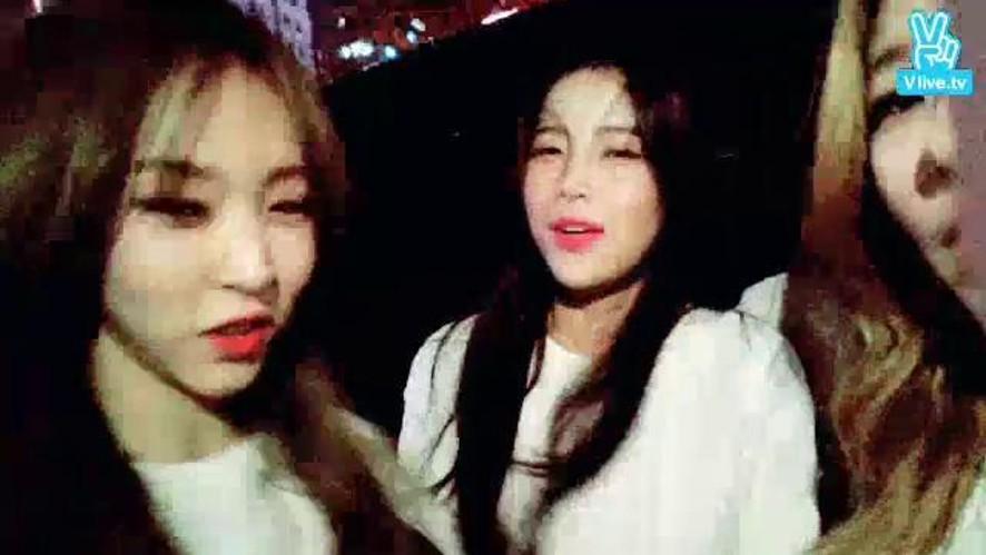 MAMAMOO V TV #19 마마무 in 부산!!!!!!!! Spot Live