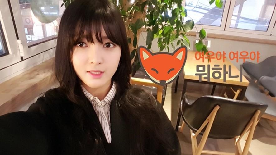 "AOA_ChanMi ""Fox's Secret"" #9"