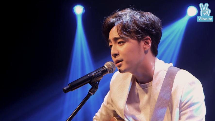 [Replay] 북두칠성 - ROY KIM <STAR LIVE> Special LIVE