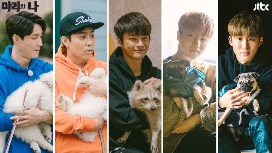마리와나, JTBC <Mari & I> -  v live with cute boys and pets!
