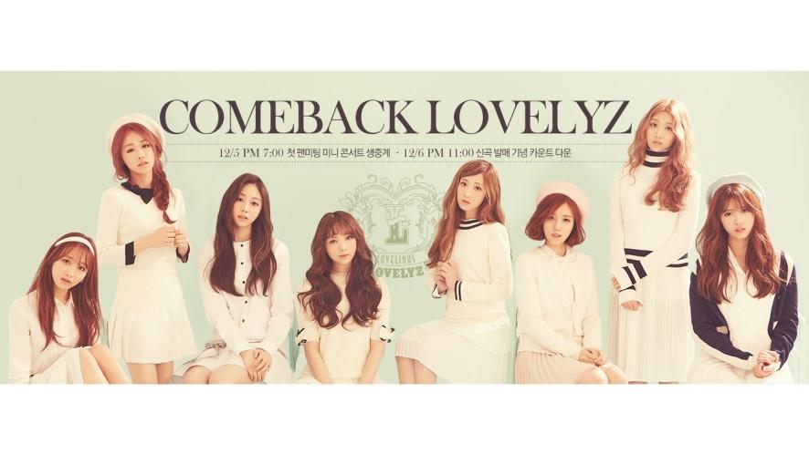 Comeback LOVELYZ Countdown #2