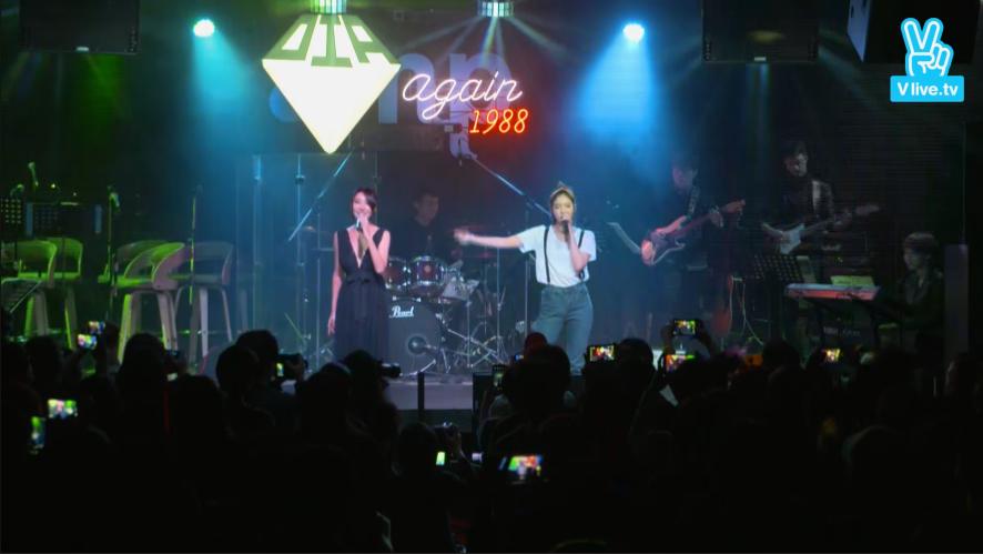 [V] '리듬속의 그춤을' 은진,승희+김완선 LIVE - DIA <Again 1988>
