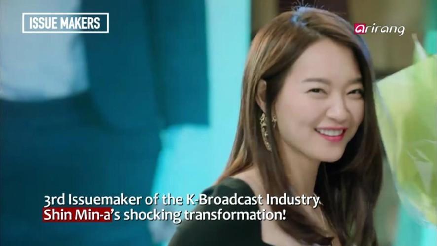 Showbiz Korea 2015-12-08