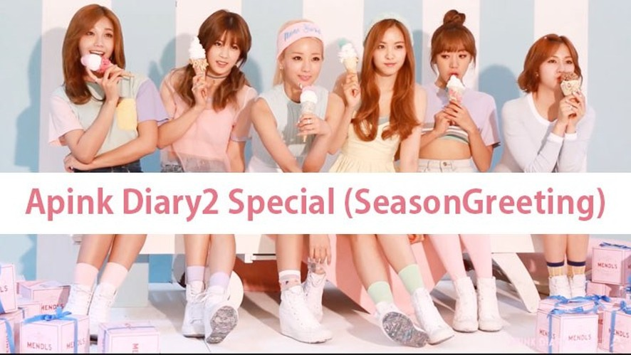 Apink Diary2 Special (SeasonGreeting)