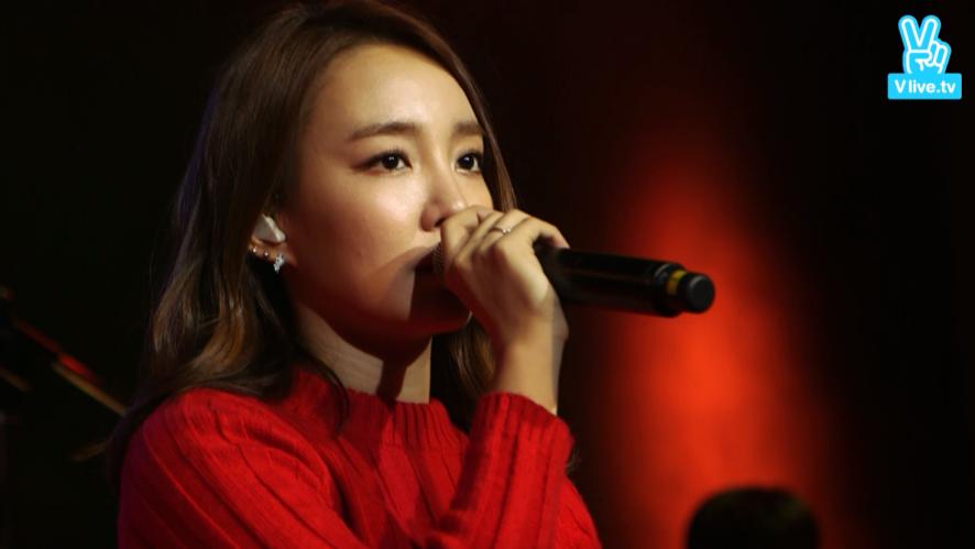 [Highlight] '허세' LIVE - YOUNHA Mini Showcase
