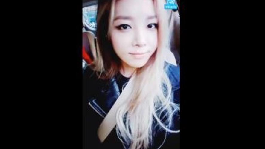 유빈 팬싸인회 가는길♥