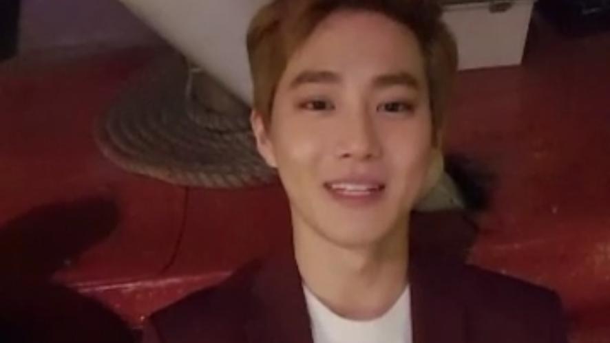 EXO 미션수행_SUHO