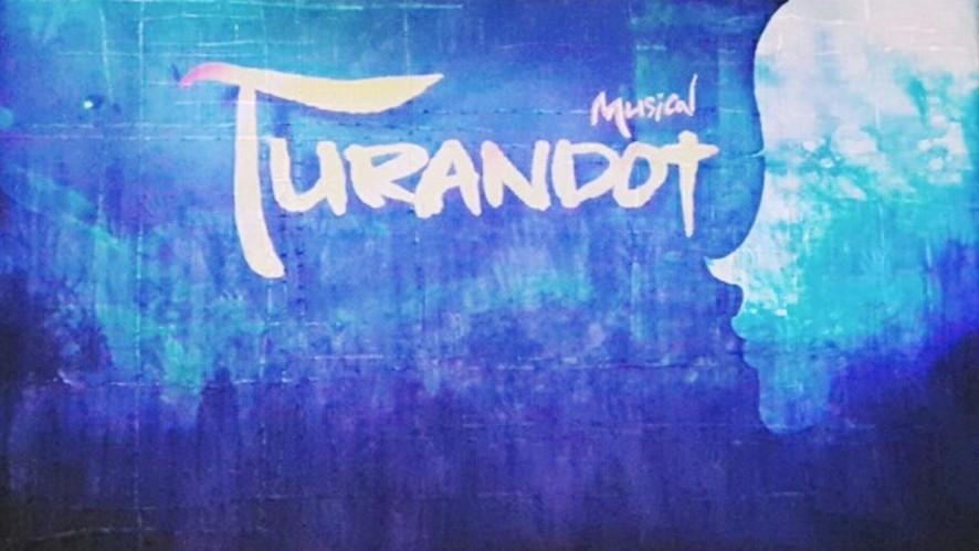 [ALi] ALi's musical Turandot field !!(알리 뮤지컬 투란도트 현장 !!)