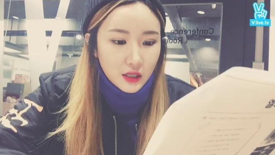 EXID 2015 12월 레고덕력평가 엘리탐구영역