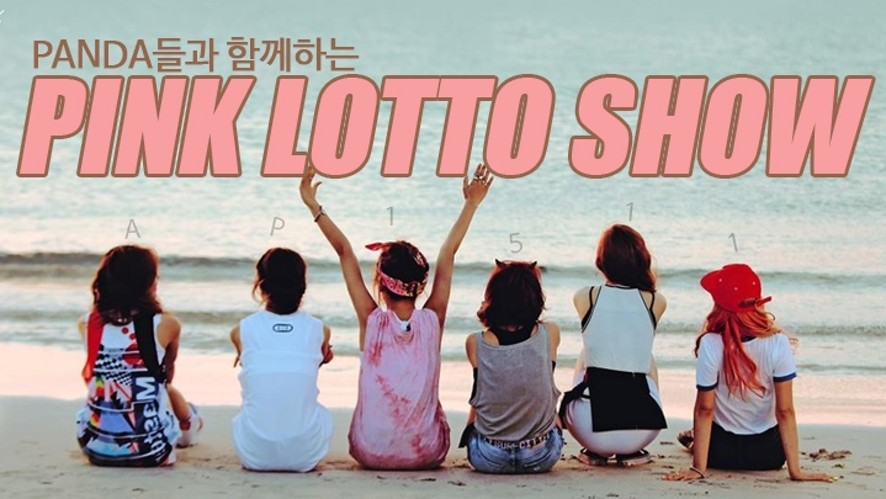 Apink PINK LOTTO SHOW! #5