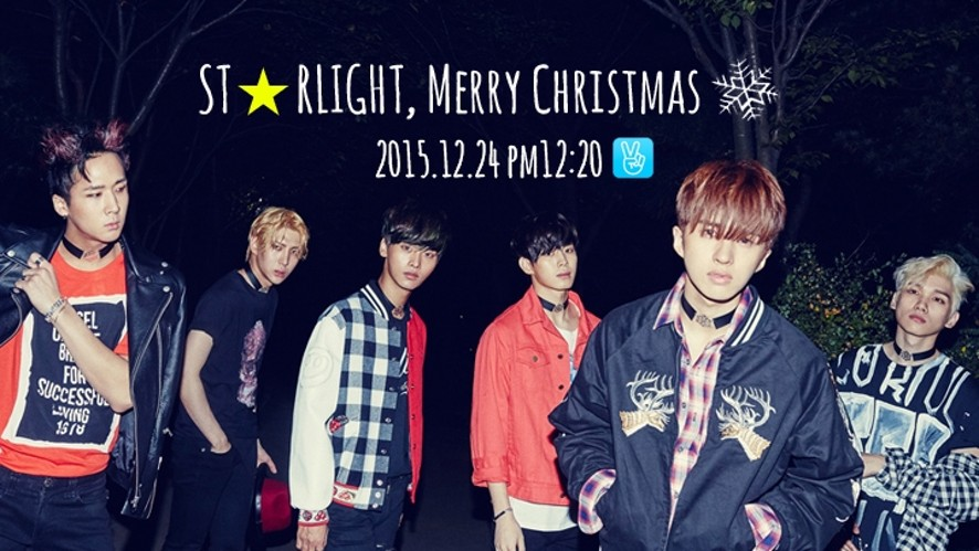 ST★RLIGHT, Merry Christmas!