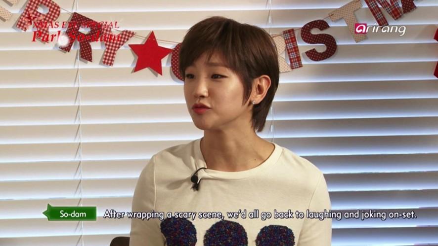 Showbiz Korea 2015-12-24