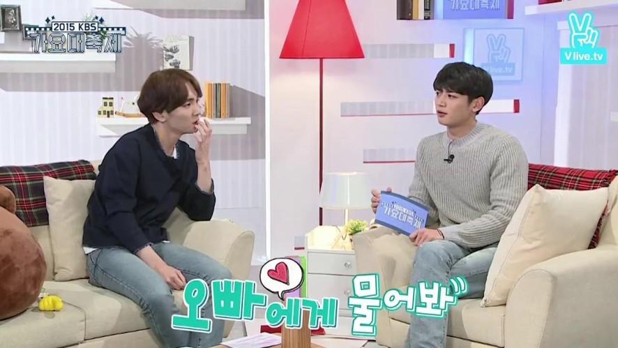 [D-4] KBS 가요대축제 X SHINee 키, 민호