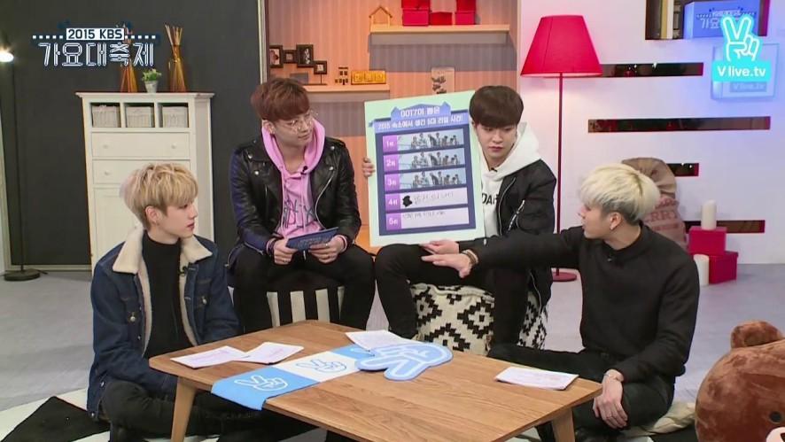 [D-2] KBS 가요대축제 X GOT7 마크, JB, 잭슨