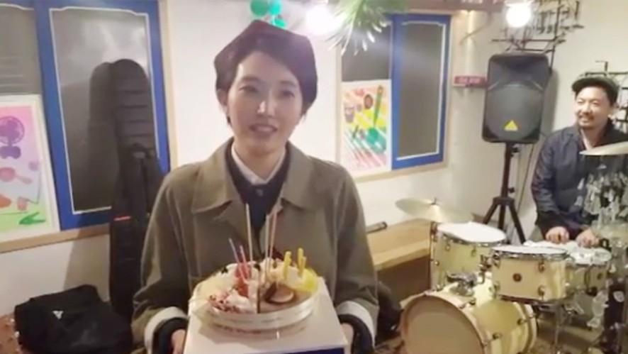 [옥상달빛] happy birthday to yoonju! (OKDAL)