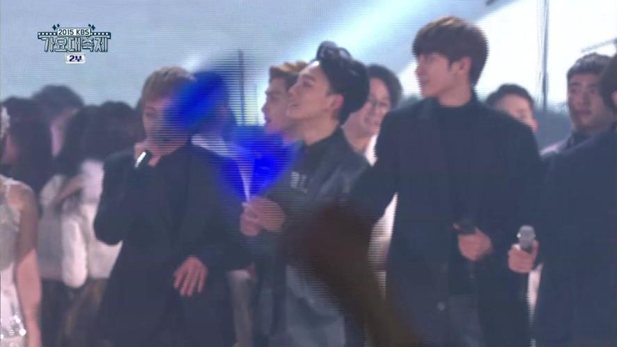 2015 KBS 가요대축제 (2015 KBS song festival)