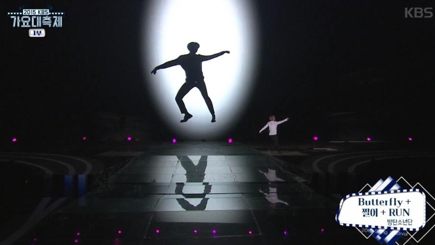 [KBS 가요대축제] 방탄소년단 - Butterfly + 쩔어 + RUN