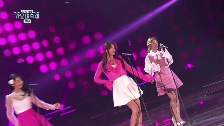 [KBS song festival] Girl Group Collabo - Pink lipstick