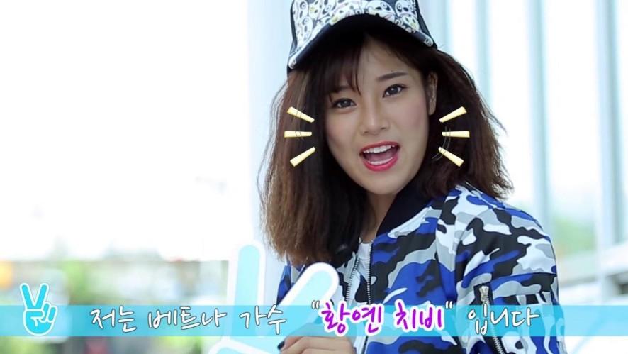 [New] Hoang Yen Chibi Channel Open