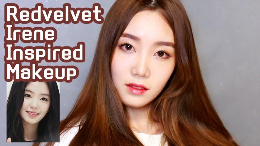 미스데이지의 레드벨벳 아이린 메이크업 Redvelvet Irene Inspired Makeup