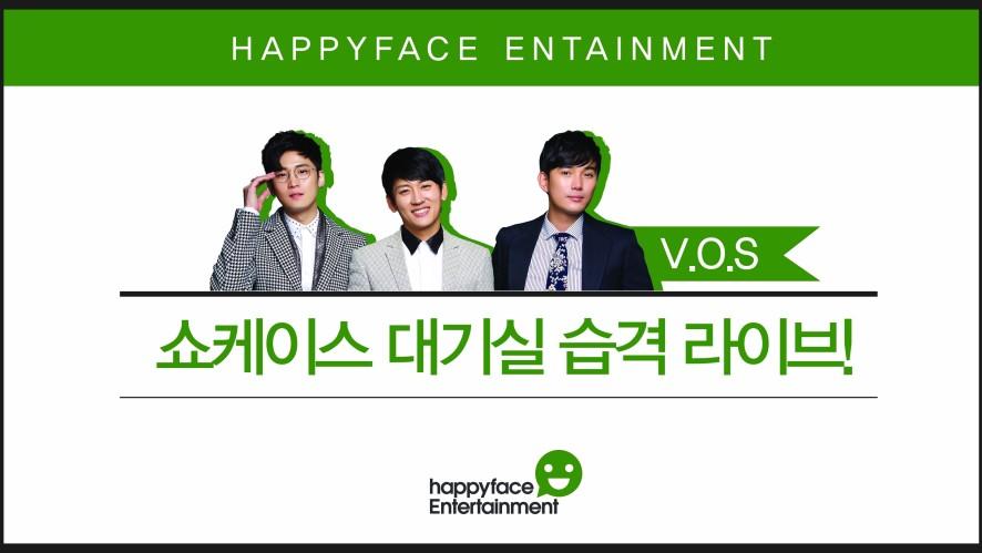 V.O.S 새 앨범 발매 기념 청음회 대기실 습격 라이브!