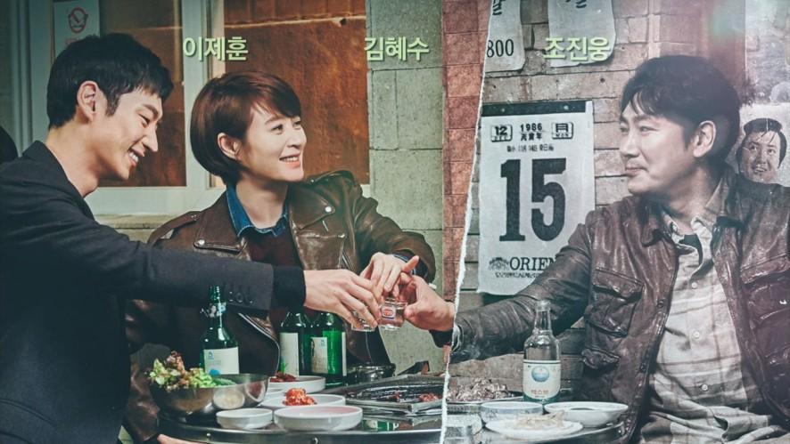 [단독 선공개] tvN ′시그널′ 6분 하이라이트!
