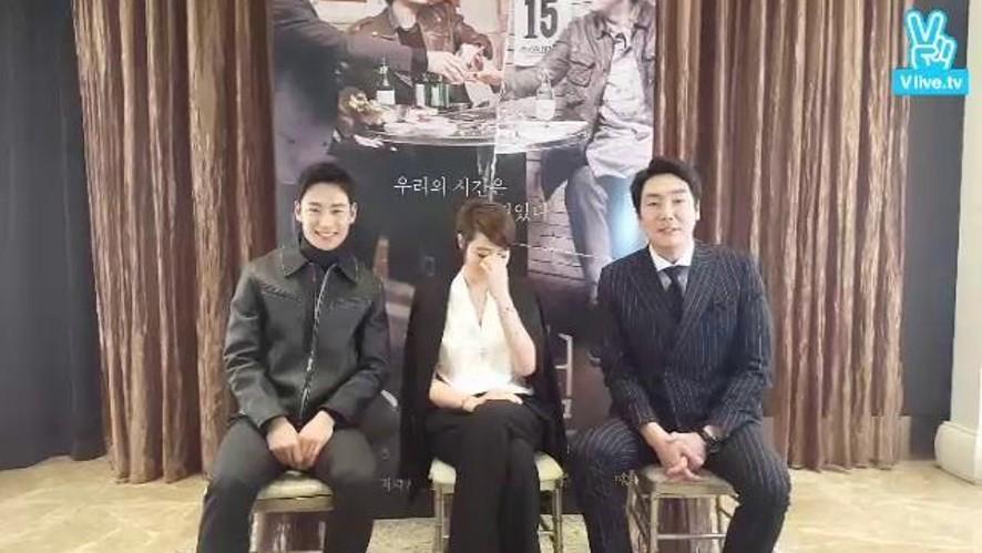 tvN <시그널> 이제훈,김혜수,조진웅 스팟라이브!