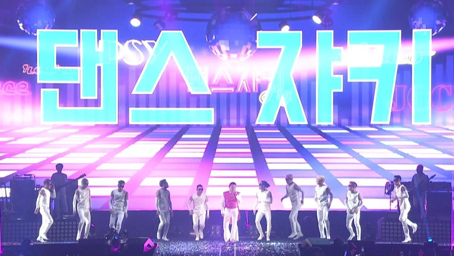 [HIGHLIGHT] 댄스쟈키-PSY CONCERT 'All Night Stand 2015'