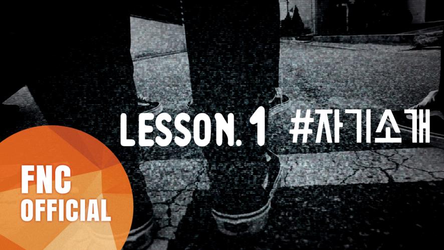FNC NEOZ SCHOOL – LESSON.1 #자기소개(Self Introduction)