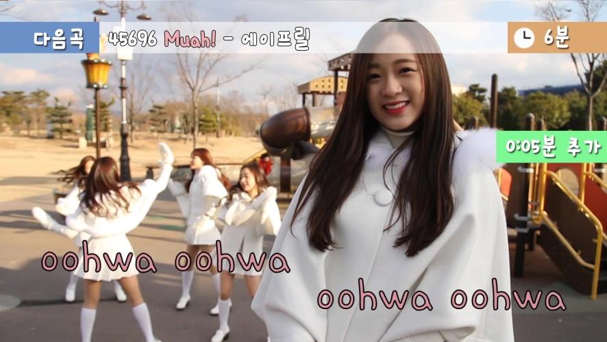 [Special] APRIL(에이프릴) _ Snowman(스노우맨) Noraebang Ver.(노래방 버전)