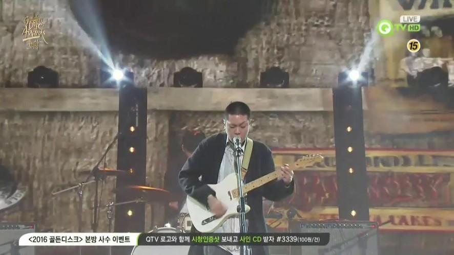 [2016 골든디스크] 디지털 음원부분 베스트 록밴드상 - 혁오 '멋진 헛간'