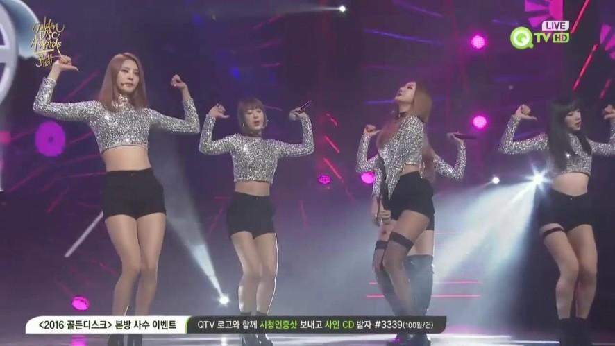 [2016 골든디스크] 디지털 음원부분 본상 - EXID 'HOT PINK'