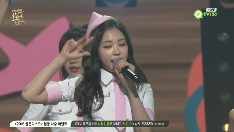 [2016 골든디스크] 음반부문 본상 - 에이핑크(A,pink) 'Remember'