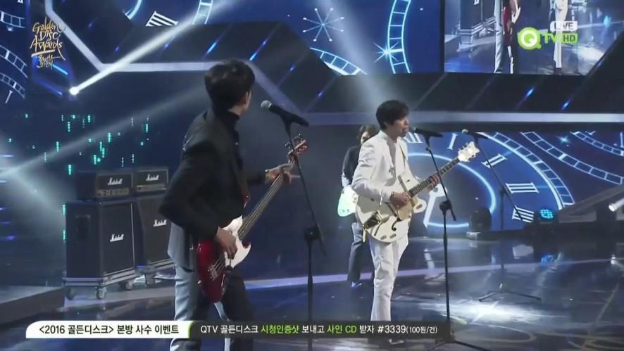 [2016 골든디스크] 음반부문 본상 - CNBLUE '신데렐라'
