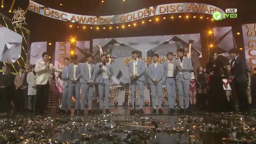 [2016 골든디스크] 음반부문 대상 - 엑소(EXO) 수상소감