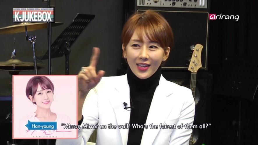 Showbiz Korea 2016-01-29